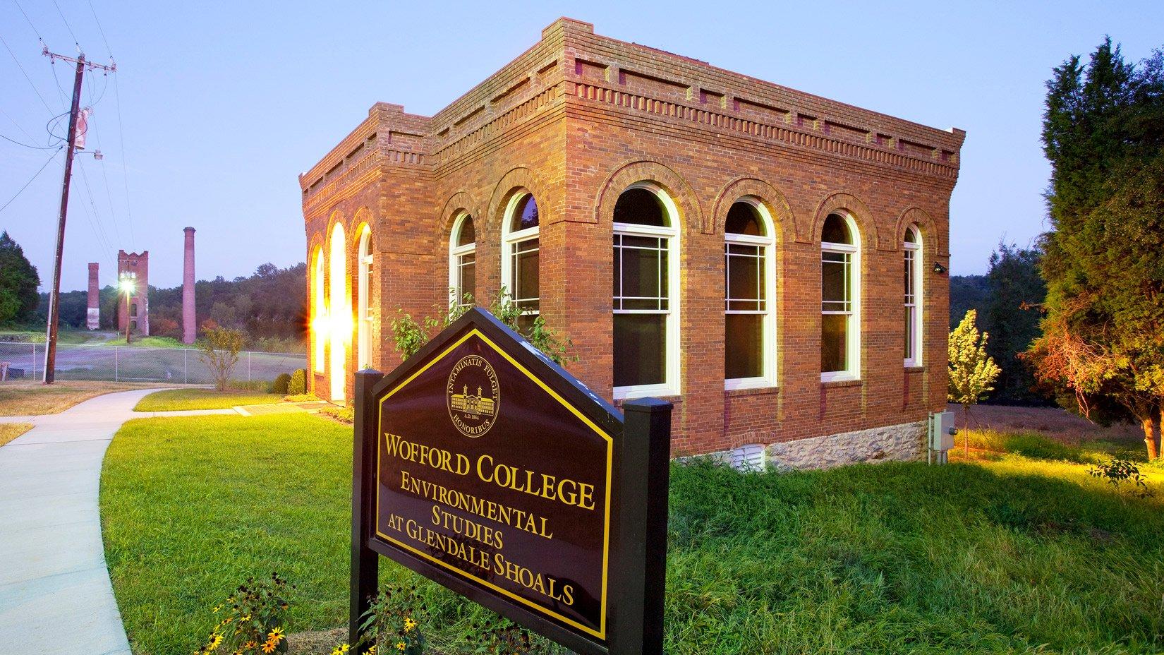 Wofford College, Goodall Environmental Center