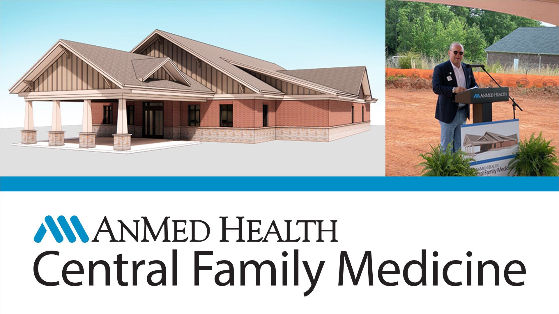 AnMed Health, Central Family Medicine, groundbreaking